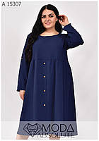 Легкое женское платье свободного кроя дополненное пуговицами на юбке и рукаве 50-54 размеры