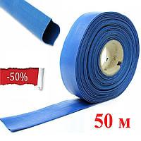 Шланг фекальный синий для дренажно-фекального насоса 50 мм, рукав напорный 2 дюйма для откачки канализации