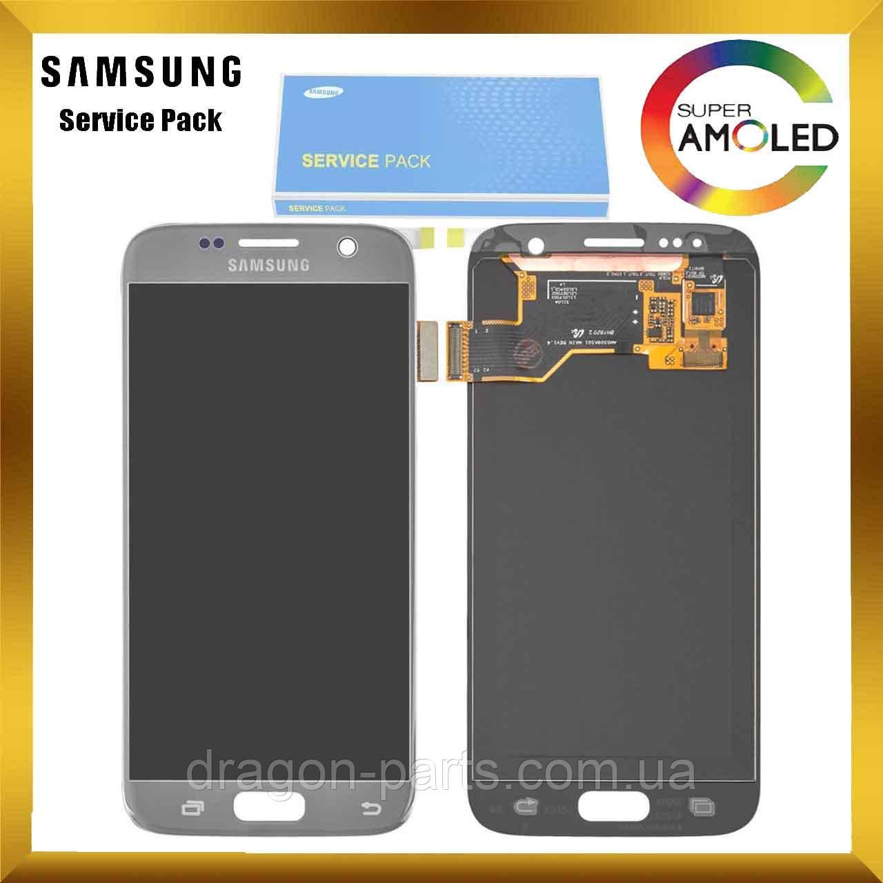 Дисплей Samsung G930 Galaxy S7 з сенсором Silver Срібний оригінал , GH97-18523B