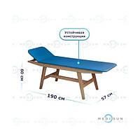 Кушетка для массажа деревянная КФП-СК (кушетка для косметологических процедур с регулируемым подголовником)