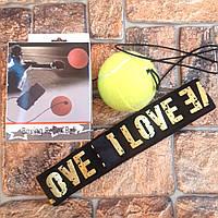 Скоростной мяч тренажер Файтбол BOXING Reflex Ball Headband на резинке (оригинальные фото)