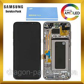Дисплей Samsung G955 Galaxy S8 plus з сенсором Silver Срібний оригінал , GH97-20470B