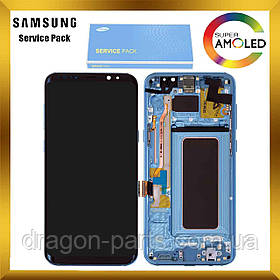 Дисплей Samsung G955 Galaxy S8 plus з сенсором Блакитний Blue оригінал , GH97-20470D