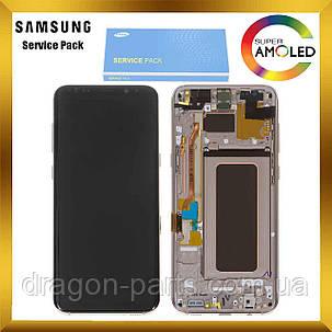 Дисплей Samsung G955 Galaxy S8 plus з сенсором Золотий Gold оригінал , GH97-20470F, фото 2