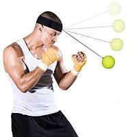 Тренажер мяч для бокса скорость точность координация мячик Boxing Reflex Ball живые фото