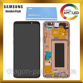 Дисплей Samsung G960 Galaxy S9 с сенсором Золотой Sunrise Gold оригинал, GH97-21696E