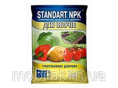 КМД для овочів N-17%; P-12%; К-21%; S-2%, 2кг ТМ STANDART NPK