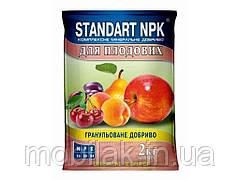 КМД для плодових дерев N-15%; Р-20%; К-24%, 2кг ТМ STANDART NPK