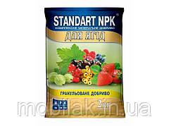 КМД для ягідних культур N-16%; Р-18%; К-16%, 2кг ТМ STANDART NPK