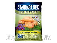 КМД для картоплі, моркви, буряку (N; Р; К; S) 2кг ТМ STANDART NPK