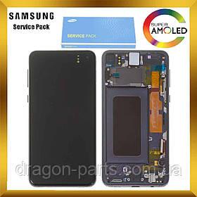 Дисплей Samsung G970 Galaxy S10e с сенсором Черный Black оригинал, GH82-18852A