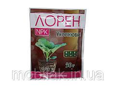 Добриво водорозчине NPK укорінювач 50г ТМ ЛОРЕН