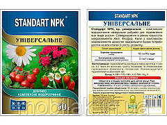 Добриво водорозчине NPK універсальні 50г ТМ STANDART NPK