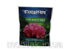 Добриво водорозчине NPK квітучі 50г ТМ STANDART NPK