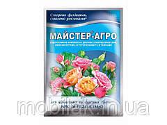 Водорозчине сухе добриво для троянд кімн. та садов., 25г ТМ Майстер-Агро