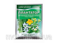 Водорозчине сухе добриво цвітіння, бутоніз. (NPK 10.54.10.) 25г ТМ Плантатор