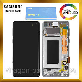 Дисплей Samsung G973 Galaxy S10 с сенсором Белый White оригинал, GH82-18850B