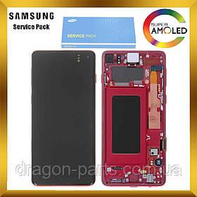 Дисплей Samsung G973 Galaxy S10 с сенсором Красный Red оригинал, GH82-18850H