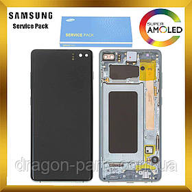 Дисплей Samsung G975 Galaxy S10 Plus с сенсором Зеленый Green оригинал, GH82-18849E