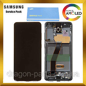 Дисплей Samsung G980 Galaxy S20 с сенсором Серый Grey оригинал, GH82-22123A