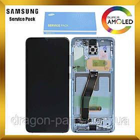 Дисплей Samsung G980 Galaxy S20 с сенсором Голубой Light Blue оригинал, GH82-22123D