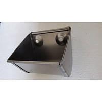 Ковш норийный 100 УКЗ-5 штампованый (0,5 л.)