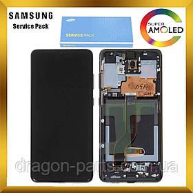 Дисплей Samsung G985 Galaxy S20 Plus с сенсором Черный Cosmic Black оригинал , GH82-22134A