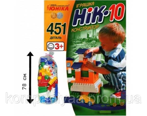 Дитячий конструктор НІК-10 70972, 451 великих деталей