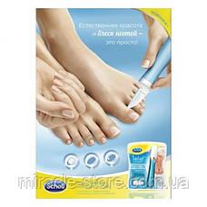 Електрична пилка для догляду за нігтями Scholl Velvet Smooth, фото 2