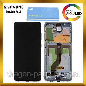 Дисплей Samsung G985 Galaxy S20 Plus с сенсором Голубой Blue оригинал, GH82-22134D