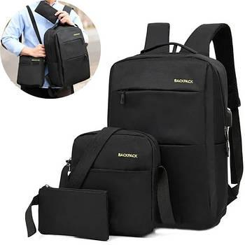 Набор мужских сумок BackPack Рюкзак, сумка и клатч 3 в 1 Черный