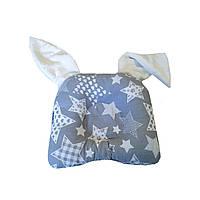 Подушка дитяча анатомічна для немовлят з вушками Зірки