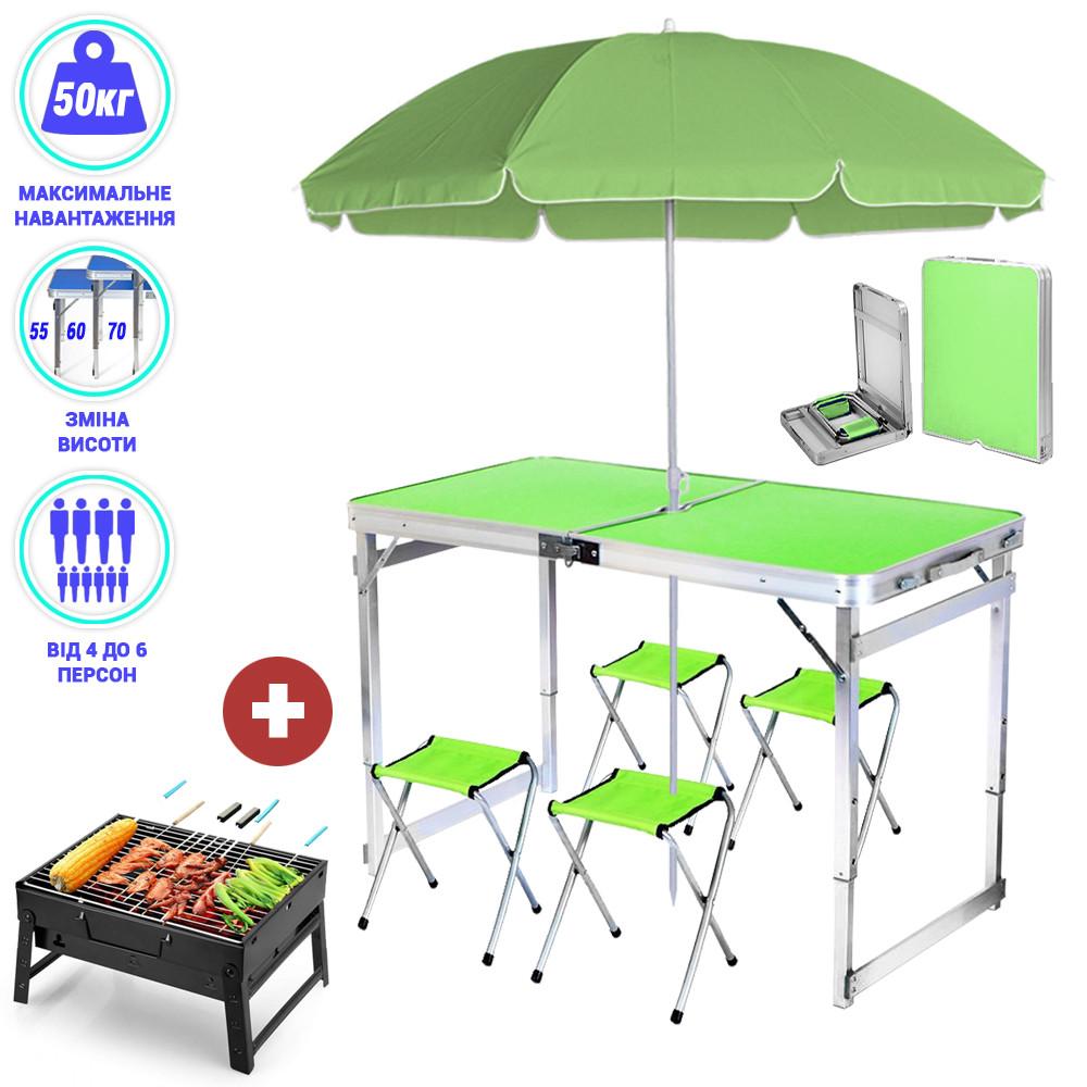 Посилений розкладний стіл та 4 стільця з парасолькою 1.8 м для пікніка у валізі Easy Campi Зелений+Мангал