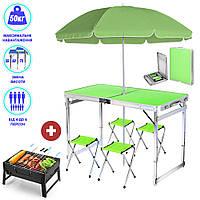 Посилений розкладний стіл та 4 стільця з парасолькою 1.8 м для пікніка у валізі Easy Campi Зелений+Мангал, фото 1