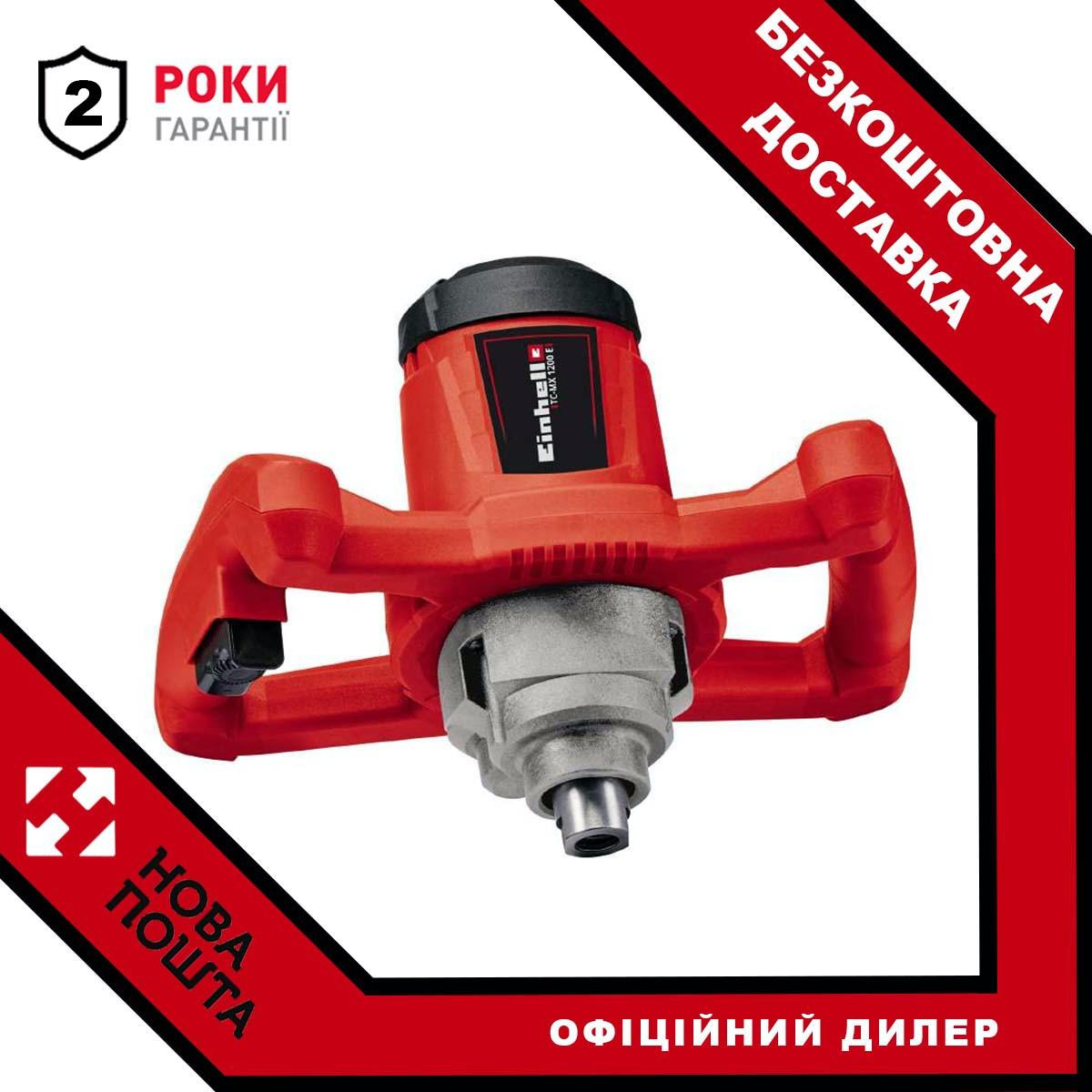 Электрический строительный дрель-миксер для раствора Einhell TC- MX 1200 E 4258545 миксер-мешалка