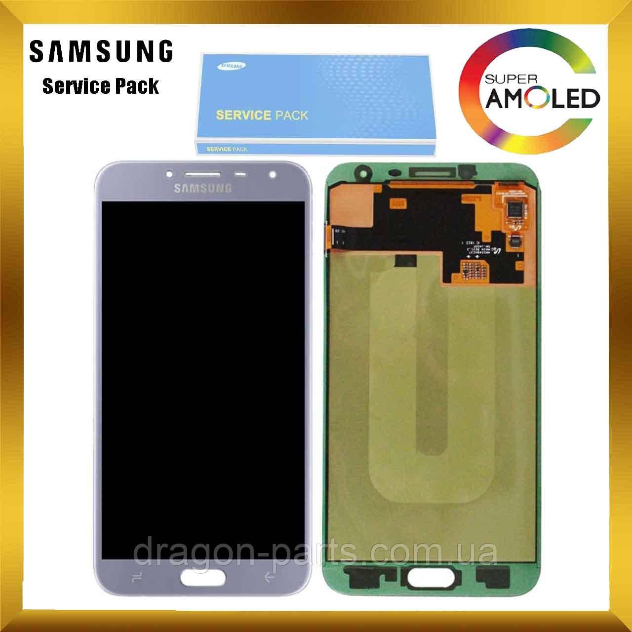 Дисплей Samsung J4 Galaxy J400 2018 Фиолетовый Lavenda GH97-21915C, оригинал