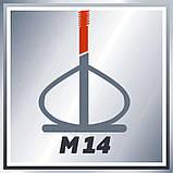 Электрический строительный дрель-миксер для раствора Einhell TC- MX 1200 E 4258545 миксер-мешалка, фото 5