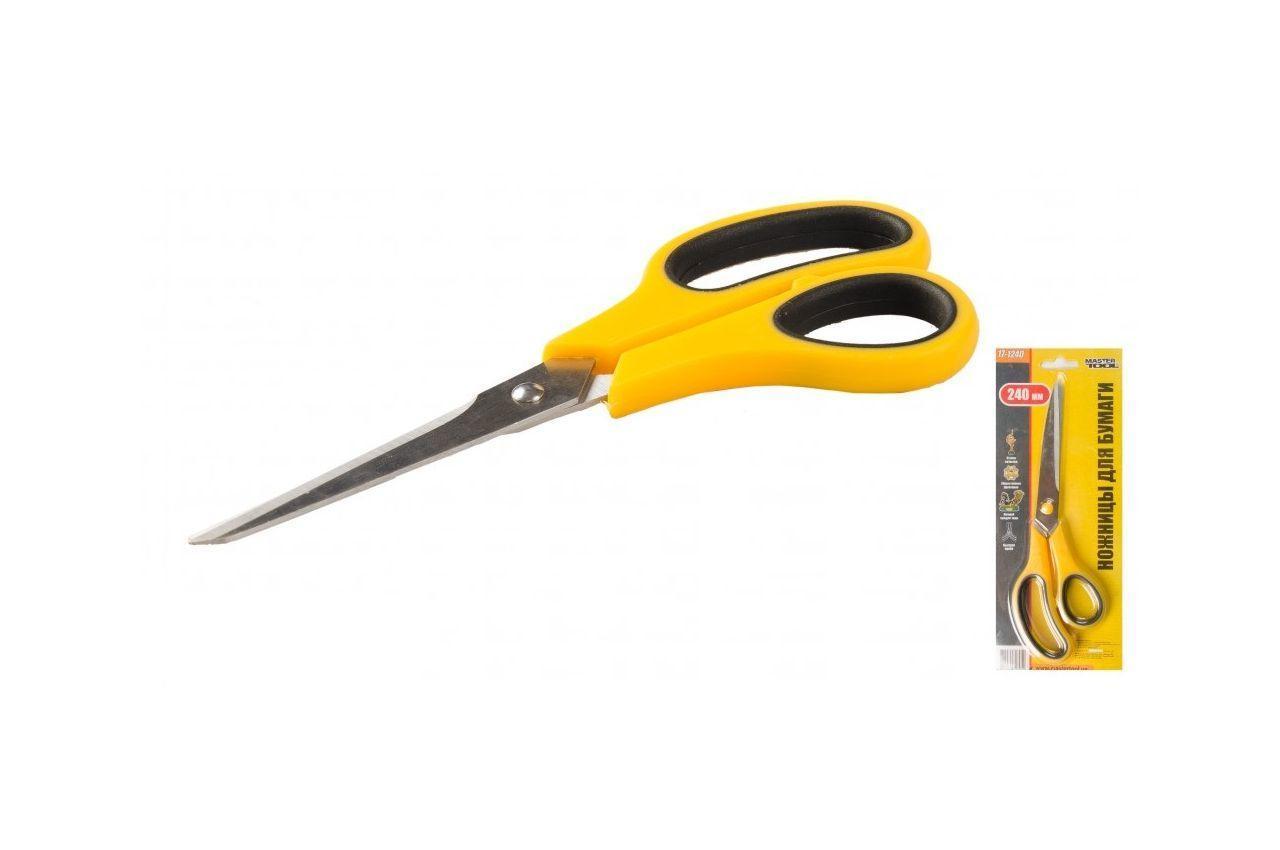 Ножиці для паперу Mastertool - 240 мм.
