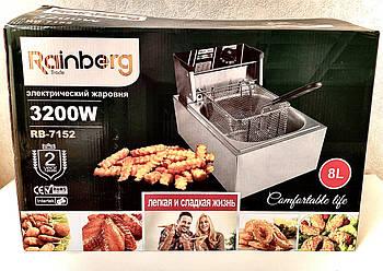 Фритюрница профессиональная Rainberg RB 7152 электрическая 3200W 8L