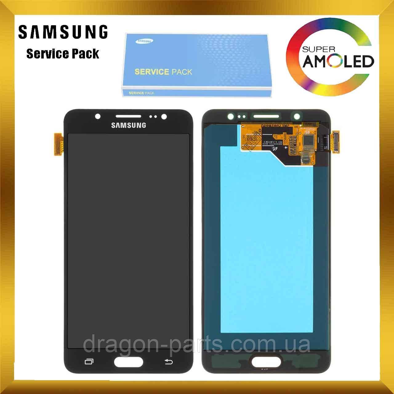 Дисплей Samsung J510 Galaxy J5 з сенсором Чорний Black оригінал , GH97-18792B