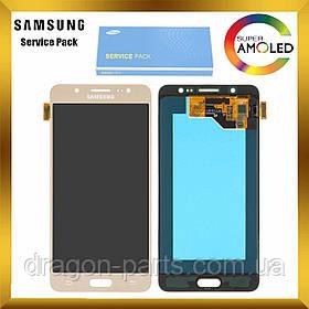 Дисплей Samsung J510 Galaxy J5 с сенсором Золотой Gold оригинал , GH97-18792A