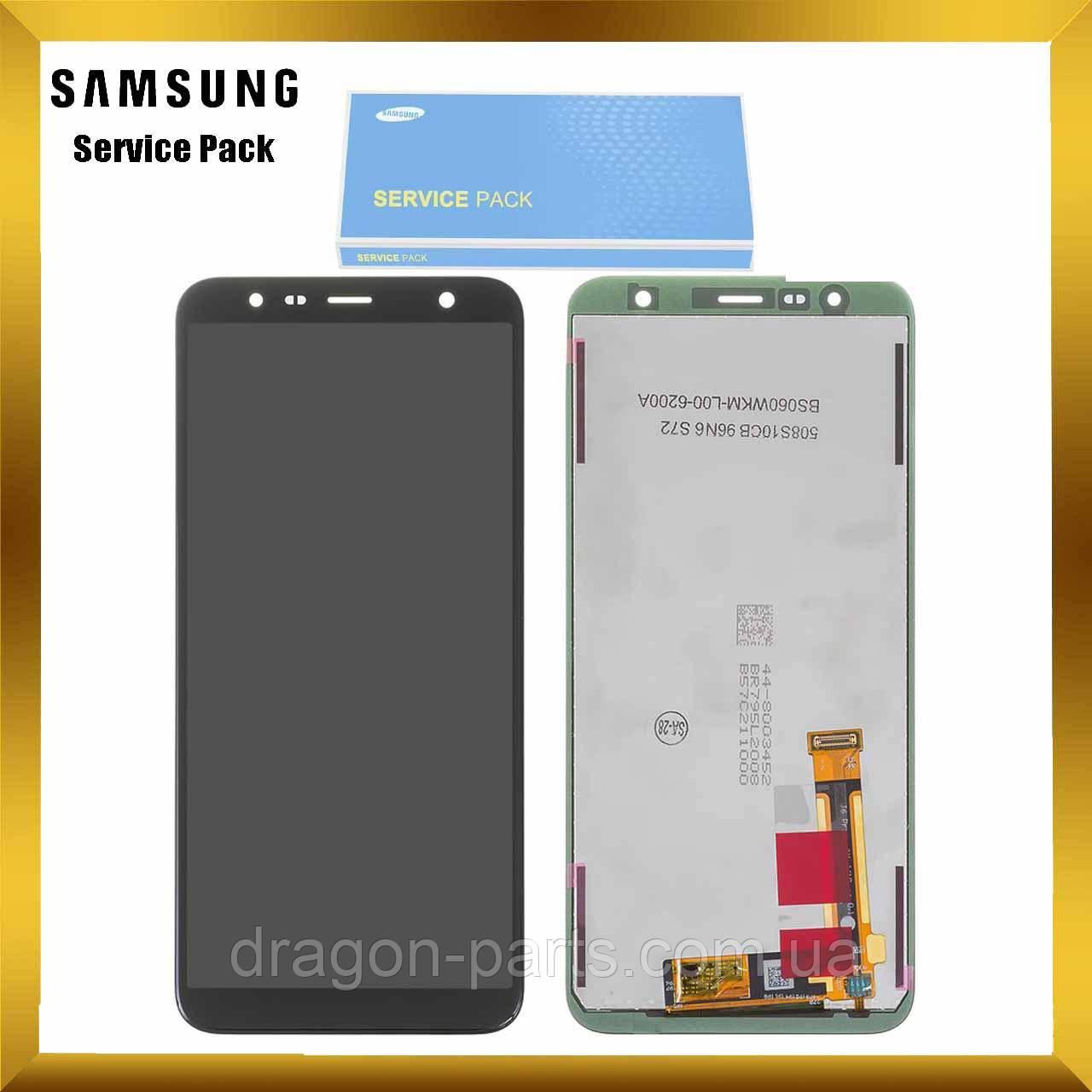 Дисплей Samsung J6+ Plus Galaxy J610 2018 Чёрный Black GH97-22582A, оригинал