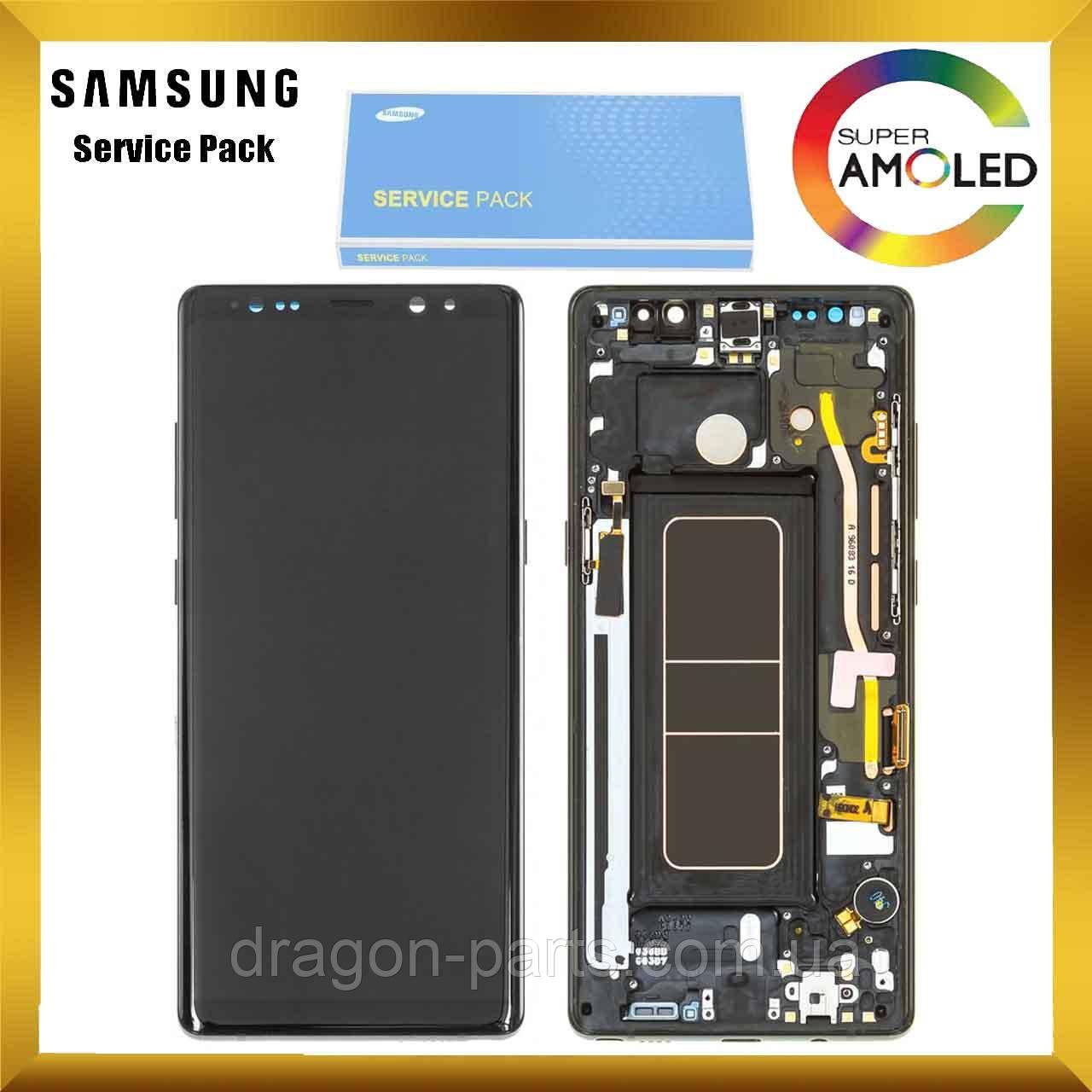 Дисплей Samsung N950 Galaxy Note 8 с сенсором Черный Black оригинал, GH97-21065A