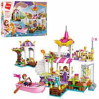 Конструктор Лего для девочек Лодочный причал принцессы, 394 детали, аналог LEGO, Qman 2607Q