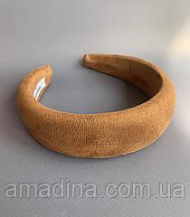 Объемный женский обруч коричневый, широкий ободок на голову замшевый молочный шоколад