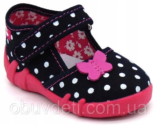 Тапочки  польские  для девочки  Renbut 23 - 15,0 cm