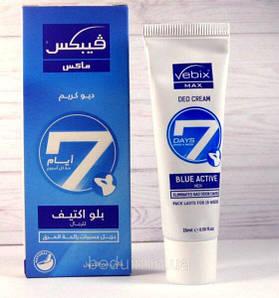 Дезодорант VEBIX Deo Cream Max 7 Days (Вебикс део-крем 7 днів). Чоловіча. Виробництво: Єгипет ACTIVE BLUE