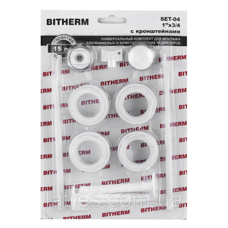 Набор для подключения радиаторов 3/4 (с креплениями) BITHERM SET-04