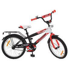 Дитячі велосипеди.