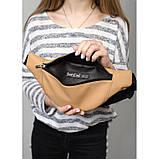 Удобная женская поясная, наплечная сумка бананка на пояс, через плечо экокожа светло-розовая, пудра, фото 10